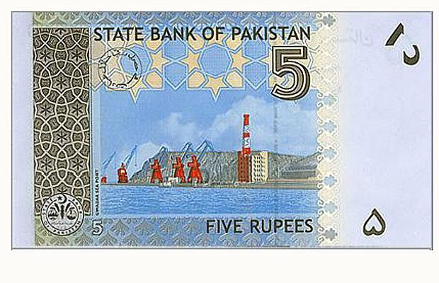 Pakistan's minimum wage is 6,000 Pakistani rupees per month. This minimum wage applies only to industrial and commercial establishments employing 50 or more workers. Pakistan is in the top 0 percent of all countries based on the yearly minimum wage rate.