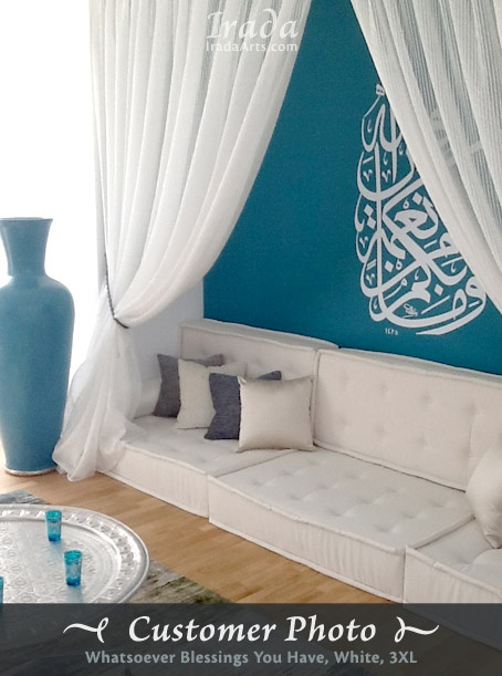 "When decorating for religious clients in the largest private home community in the UAE, Etcetera Living knew exactly what it would take to make a room instantly serve as a beautiful reminder of the Divine to all guests who visit by purchasing several artworks from #Irada. Regarding the project Etcetera Living commented: ""We've recently handed over ""The Reserve"" in Al Barari Community. We take pride of using Irada Arts in one of our themed room."" #Islam #Quran #Decal #Art $33"