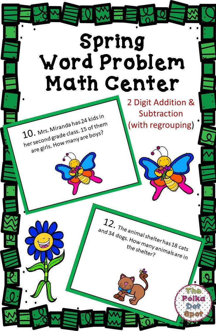 Spring 2 Digit Addition And Subtraction Word Problems Math Center Math Word Problems Word Problems Subtraction Word Problems Addition and subtraction digit word