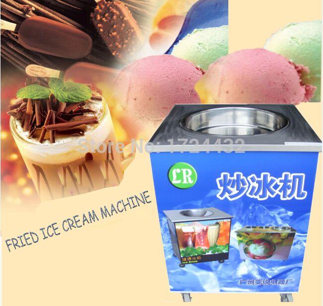 how to make yogurt gelato using commercial ice cream maker