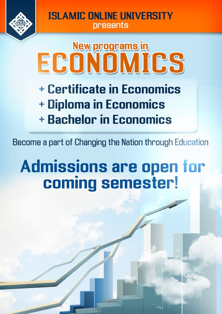 Islamic Online University offers: CERTIFICATE and DIPLOMA and Bachelors in ISLAMIC BANKING & ECONOMICS!