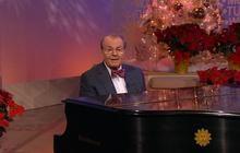 Charles Osgood music man