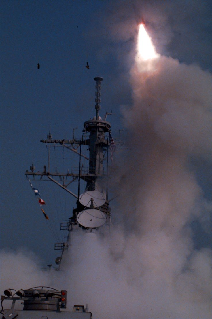 Image Detail for - US Navy Ships Attack Libya | Navy Handbook