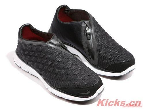 NIKE LUNAR ORBIT spring budding listed | Hogan Shoes Online Store Website Sale,Hogan Sneakers For Men & Women