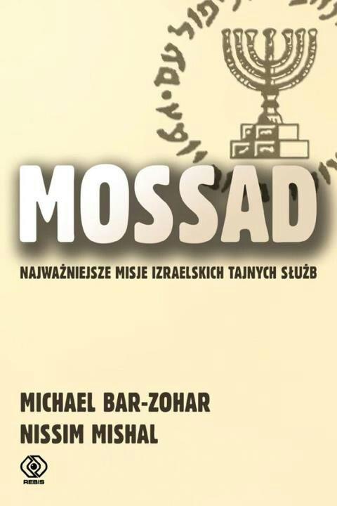 Mossad - special operations