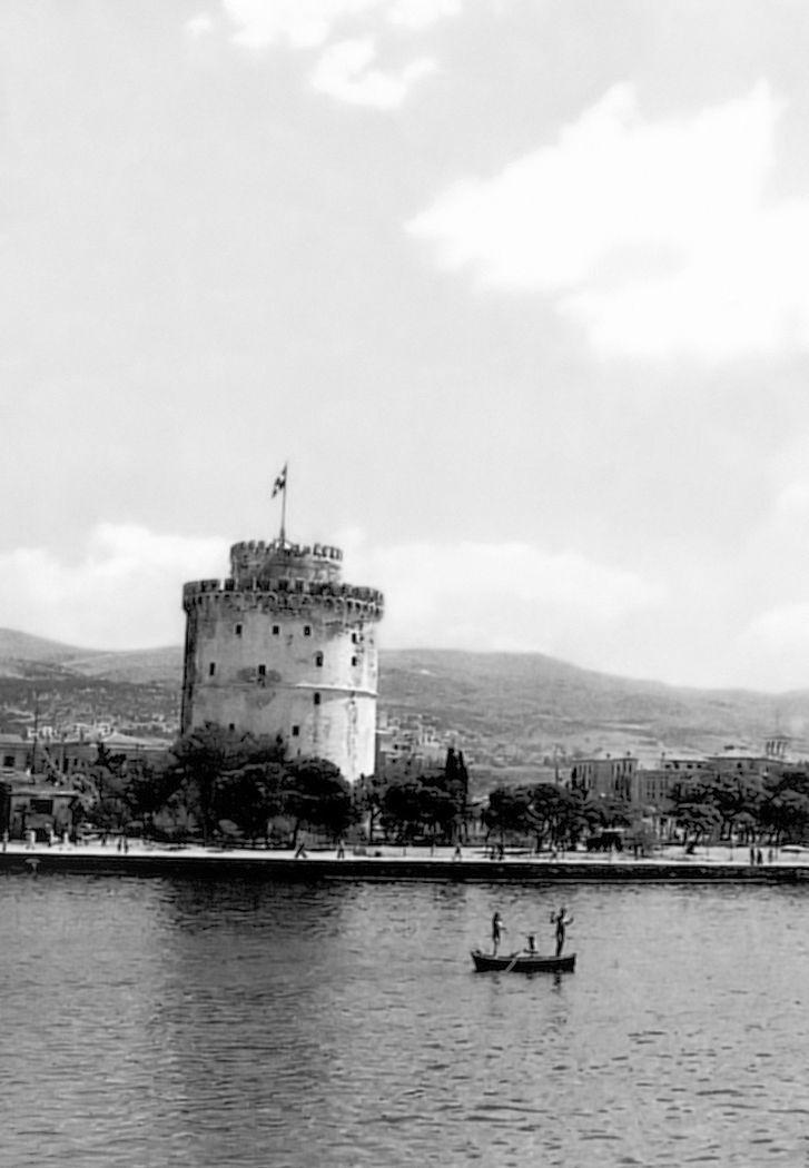 Έτοιμοι για βουτιά μπροστά στο Λευκό Πύργο - Δ.Χαρισιάδης 1946