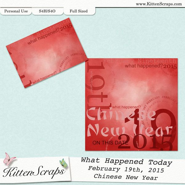 Paper created for today Chinese New Year, February 19th, 2015, by KittenScraps. Digital Scrapbooking Freebie