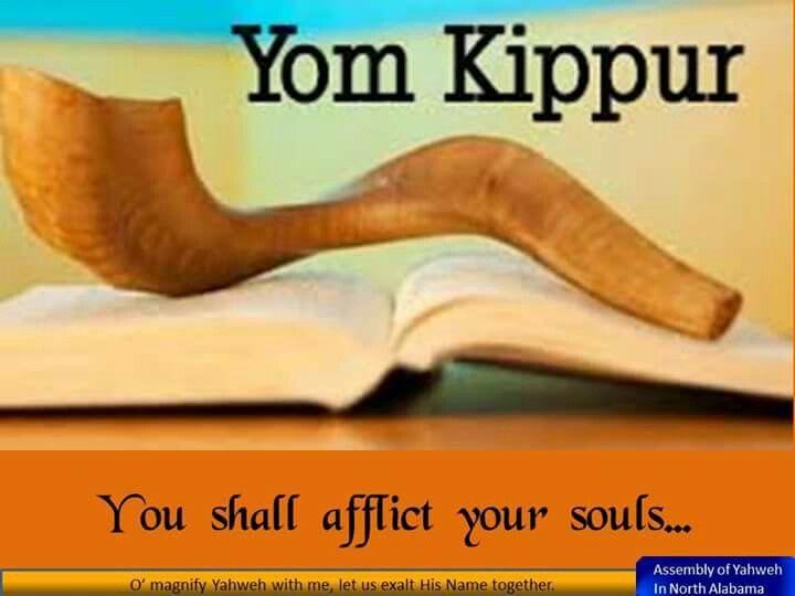 yom kippur 2019 date - 800×455