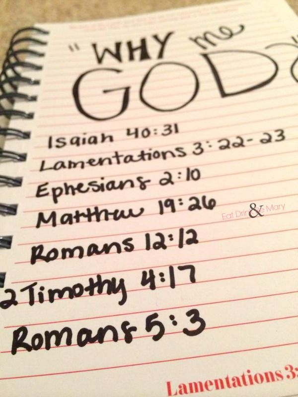 Why me God? Bible verses that help with getting through life's trials and tribulations