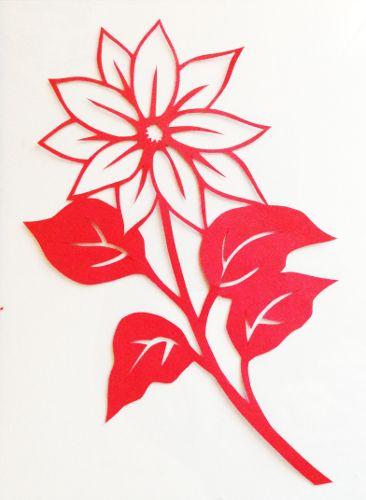cut paper design Little Sunflower