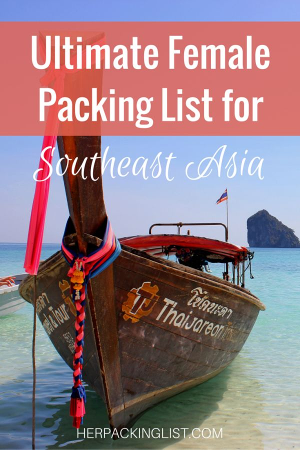 I've been to Southeast Asia three times now, and two of those trips were for seven weeks each. Here's my packing list for Southeast Asia.