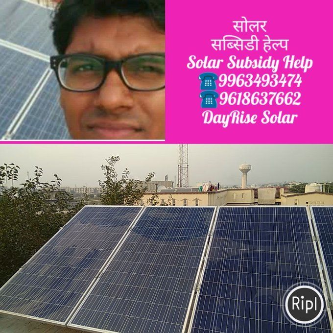 Untitled Solar Solar Energy Solar Panel Installation