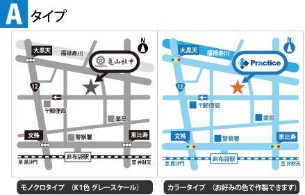 地図デザインAタイプ
