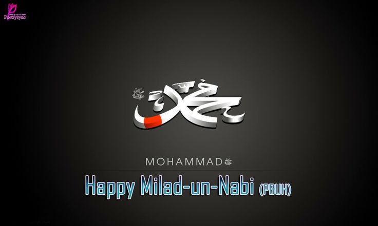 Happy 12 Rabi-ul-Awal Happy Eid Milad-un-Nabi Wishes and Greetings Happy Milad-e-MOHAMMAD MUSTAFA SAWW Wallpaper