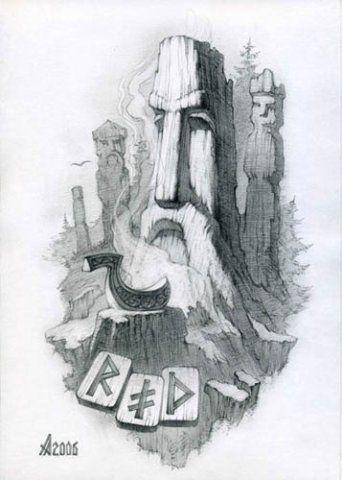 Современный культ Велеса - Родноверы 21-го века