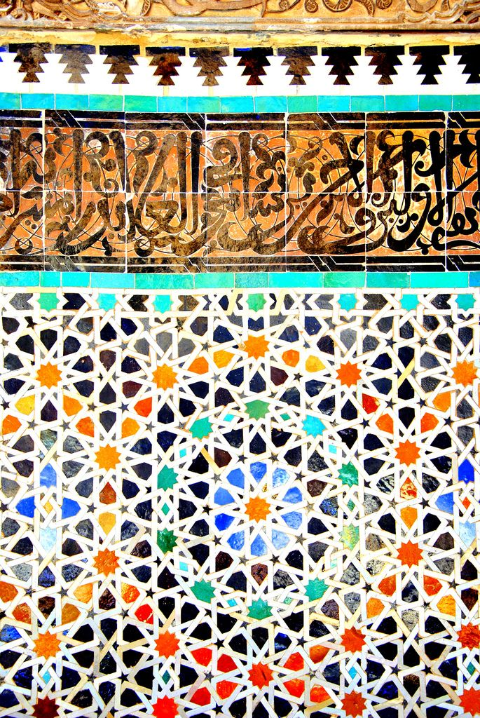 Love the intricate and bright tiles in Morocco like these and would hope to see many on my trip to #Marrakech #holtspintowin
