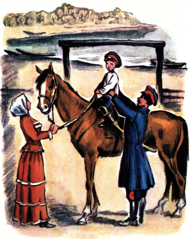 Рисунок казачьи традиции
