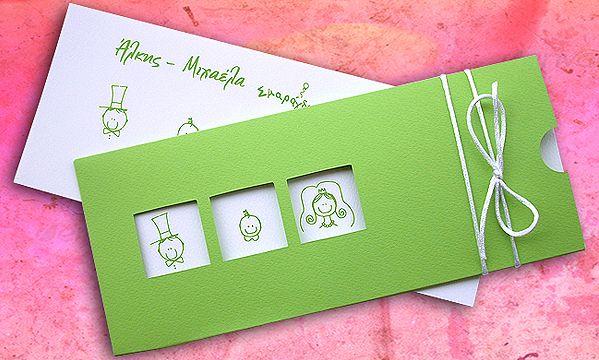 Μακρόστενο προσκλητήριο για Γάμο & Βάπτιση  http://www.prosklitirio-eshop.gr/?56,gr_romance-6681