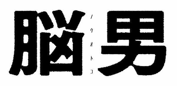 可愛いだけじゃない!実力派女優【二階堂ふみ】の知られざる魅力を知れる映画7選 | ギャザリー