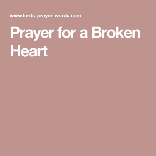 Sad Quotes About Depression: 17 Best Ideas About Prayer For Broken Heart On Pinterest