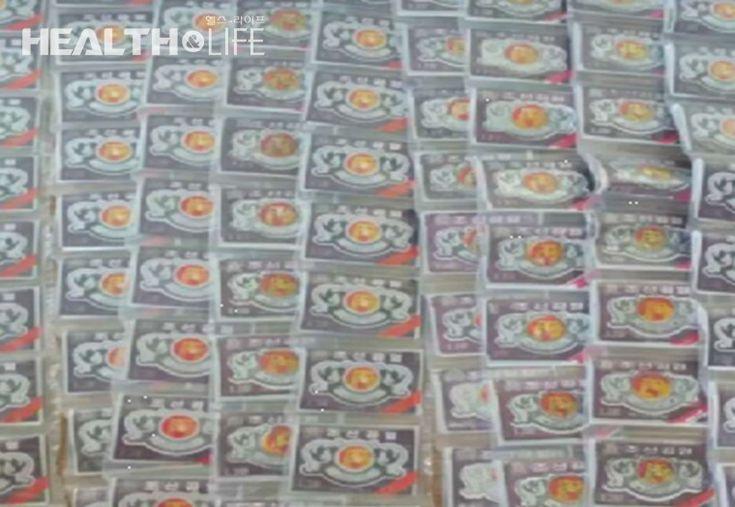 [나쁜먹거리톡톡] 북한산 웅담 알고보니 '돼지 쓸개'...밀수 경로 보니 '경악' 취재팀 윤혜진 기자