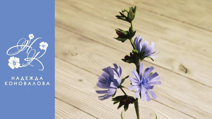 Полевые цвеы из фоамирана - цикорий из фоамирана