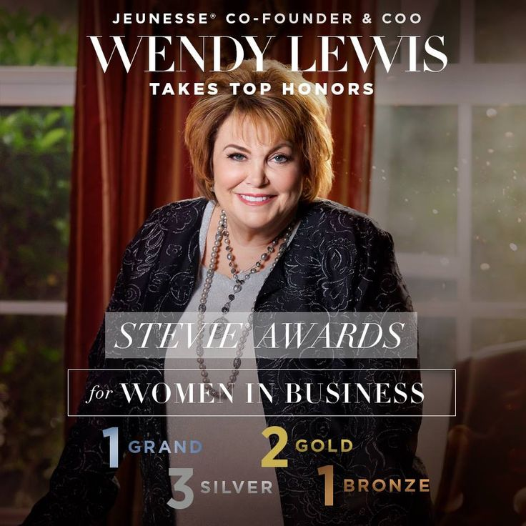 Jeunesse Co-founder and COO Wendy Lewis recently took top honors at the 2016 Stevie Awards for Women in Business, including Gold for Female Entrepreneur of the Year! Wouldn't you like to work with a company lead by such an amazing woman? https://multibra.in/6wr5k
