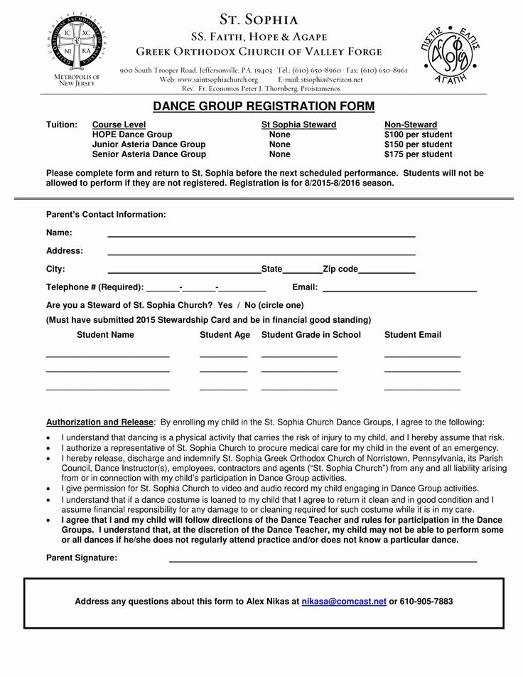 Class Registration form Template Lovely Free 10 Dance