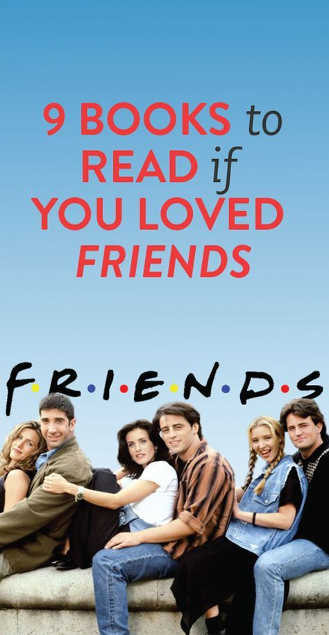 9 books to read if you loved 'Friends' #culture #books