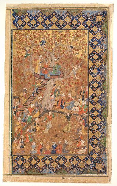 """Entertainment in a Garden"", Folio from a Khamsa of Amir Khusrau Dihlavi, Matla' al-Anvar, second half 16th century, Iran, Shiraz, The Metropolitan Museum of Art, New-York"