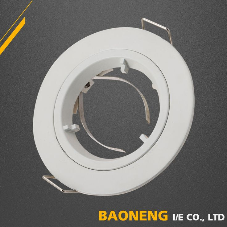 MR16 LED Recessed Lighting Trim Kits With Zinc Alloy