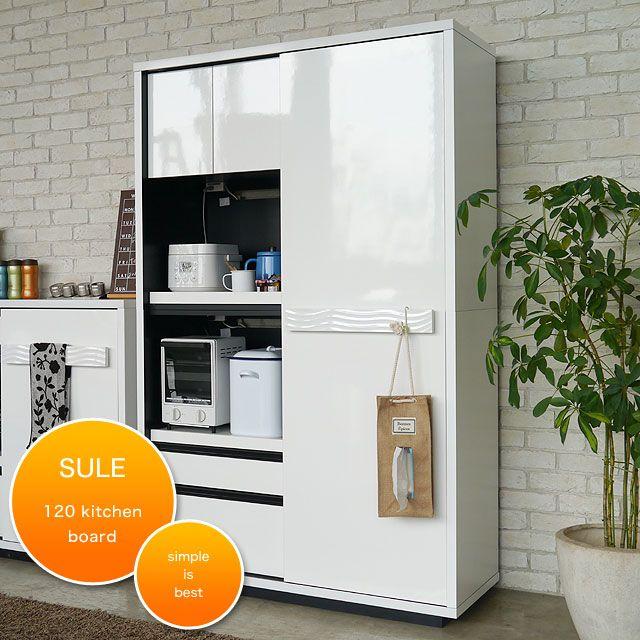 楽天市場 食器棚 引き戸 キッチン収納 日本製 完成品 国産 開梱設置
