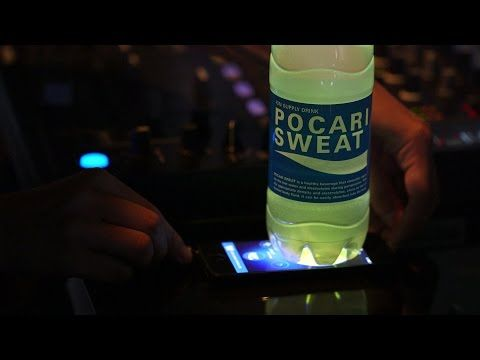 "INSTANT DJ KIT ""POCARI JOCKEY"""