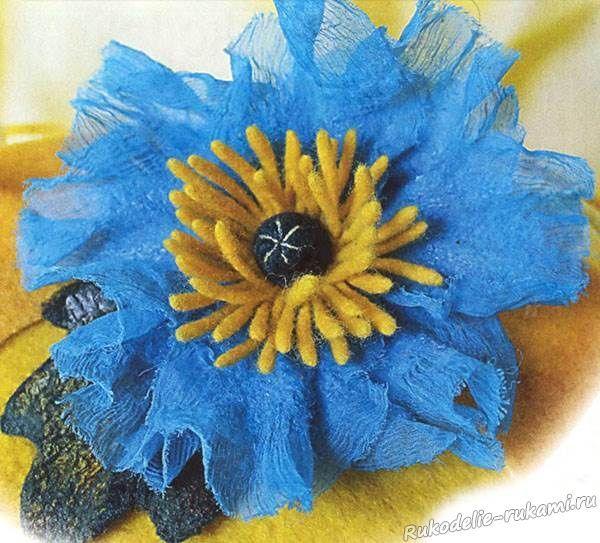 Гималайский цветок