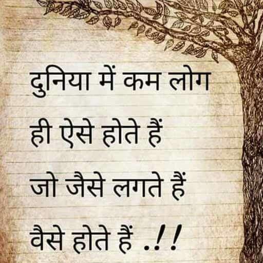 Positive Attitude Quotes Marathi: 1000+ Hindi Quotes On Pinterest