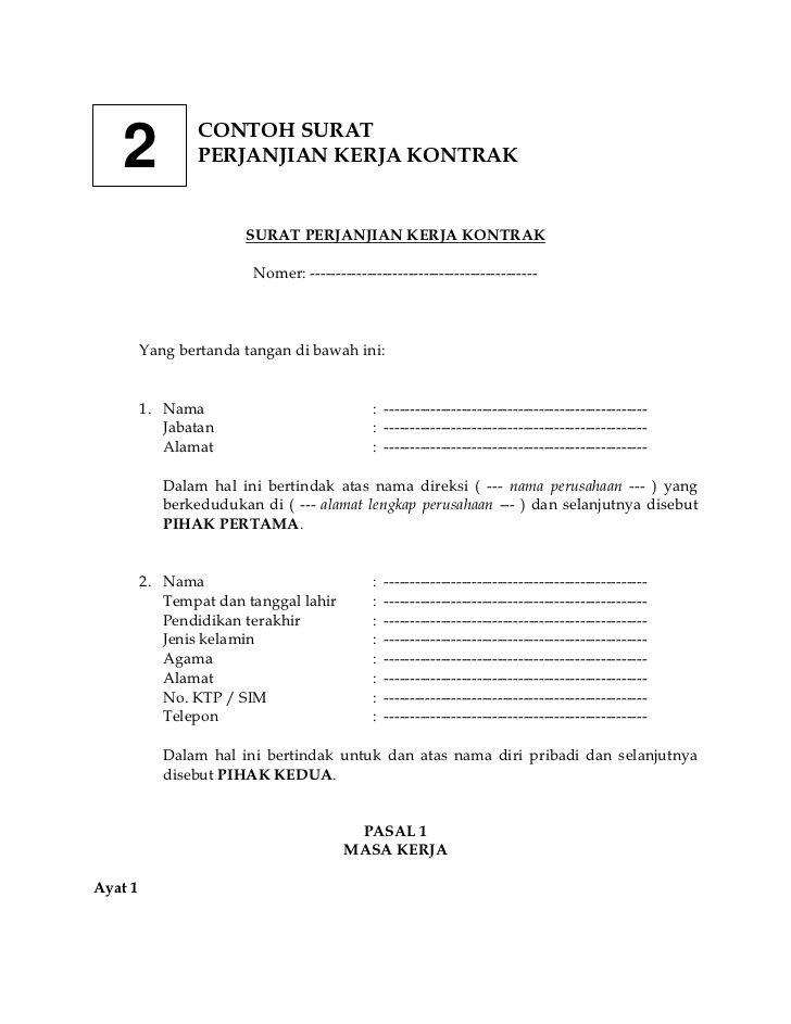 Contoh Surat 2 Perjanjian Kerja Kontrak Surat Perjanjian