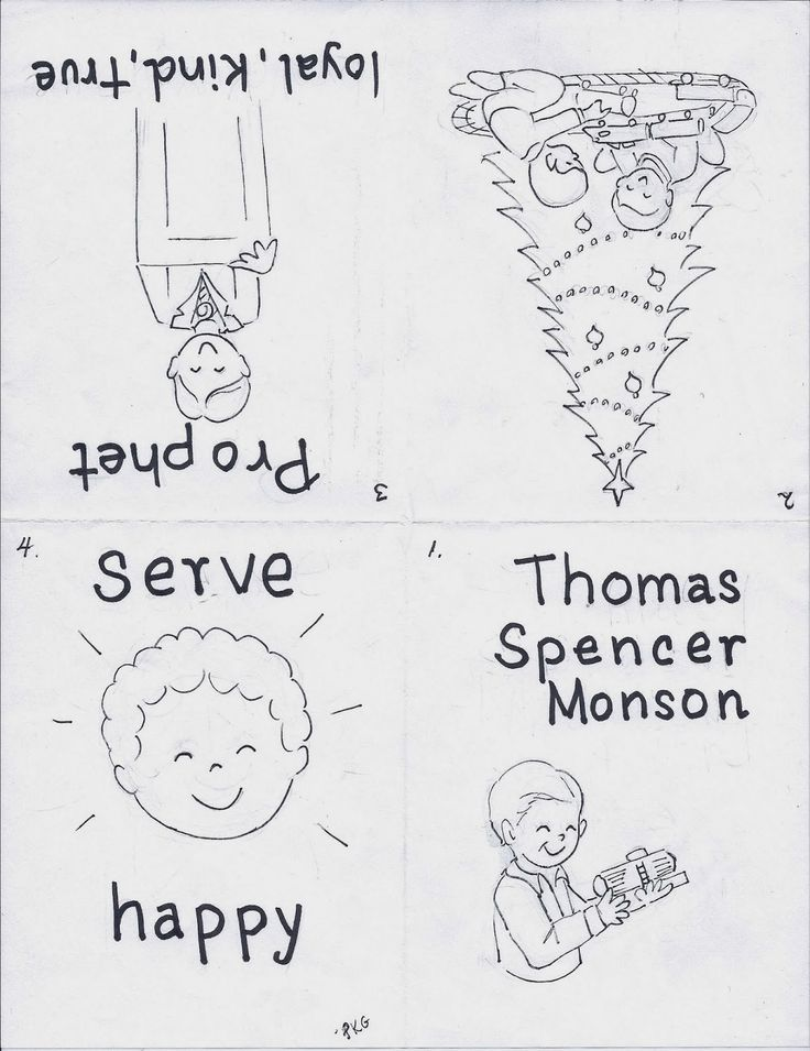 Grandma music 39 s lds resources thomas s monson verse of for Thomas s monson coloring page