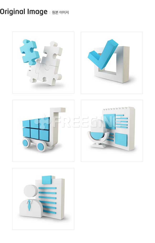 사람, 비즈니스, 오브젝트, 서류, 그래픽, 퍼즐, 체크, freegine, simple, 3D, 카트, 쇼핑, 아이콘, 마이크, 웹디자인, 장바구니, 디자인소스, 심플, 입체아이콘, 확인, 퍼즐조각, FUS045, 3D입체아이콘, 종이 #유토이미지 #프리진 #utoimage #freegine 14109256