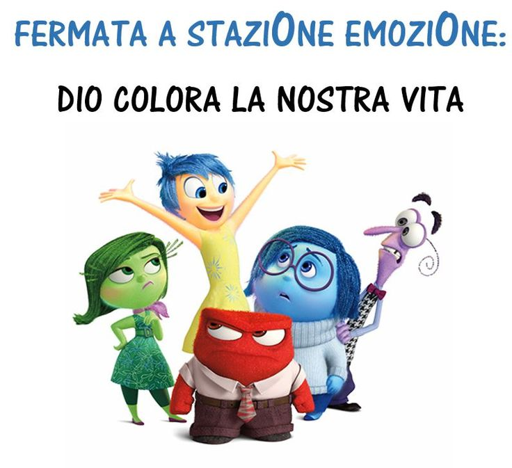 Campo Inside Out