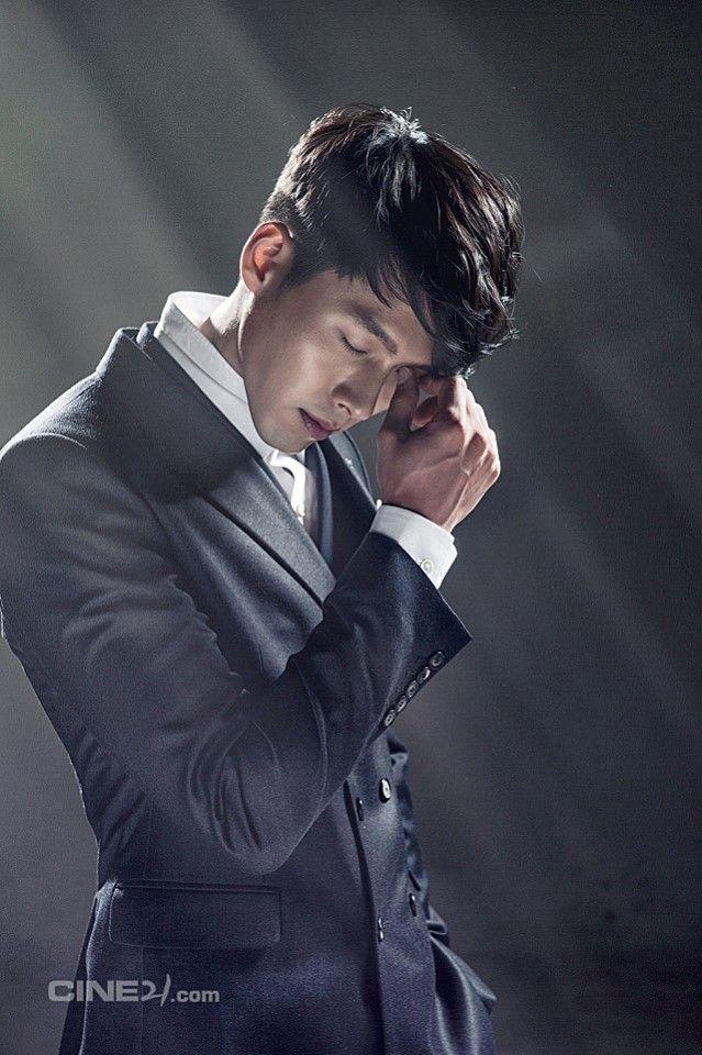 Hyun Bin Cine 21 2014