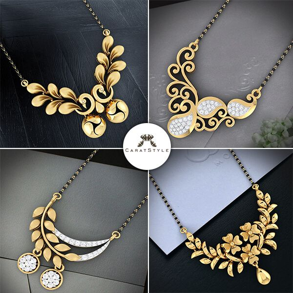With time, the design of your mangalsutra have also changed. And, if you want to know what all stunning styles are there in the market then read the following to know about the latest trends.