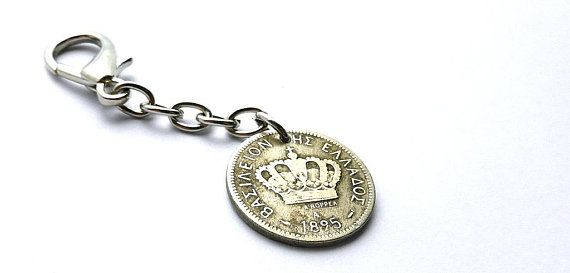 Greek charm, Antique charm, Purse charm, Coin keychain, Antique coin, Coin jewelry, Clothing accessory, Gifts under 20, Greece, Coins, 1895