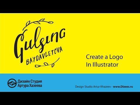 Дизайн процесс: Создание логотипа для видео блогера