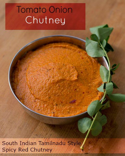 Tomato Onion Chutney South Indian Tamilnadu style spicy Tomato Onion Chutney. Red Chutney, Kaara Chutney recipe for idli and dosa.
