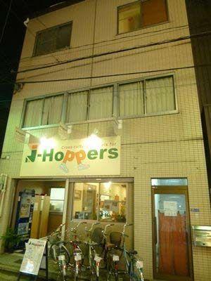 ジェイホッパーズ大阪ゲストハウス【楽天トラベル】