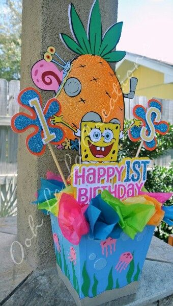 Spongebob Centerpiece