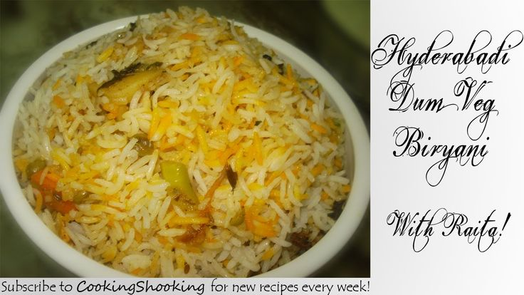 Find detailed recipe of this authentic Hyderabad delicacy at: http://youtu.be/zf0_AJfp5AA