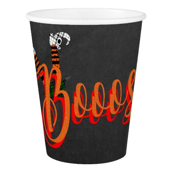 Boo On Booze And Boos Halloween Party Cups #halloween #holiday #drinkware #party #cups