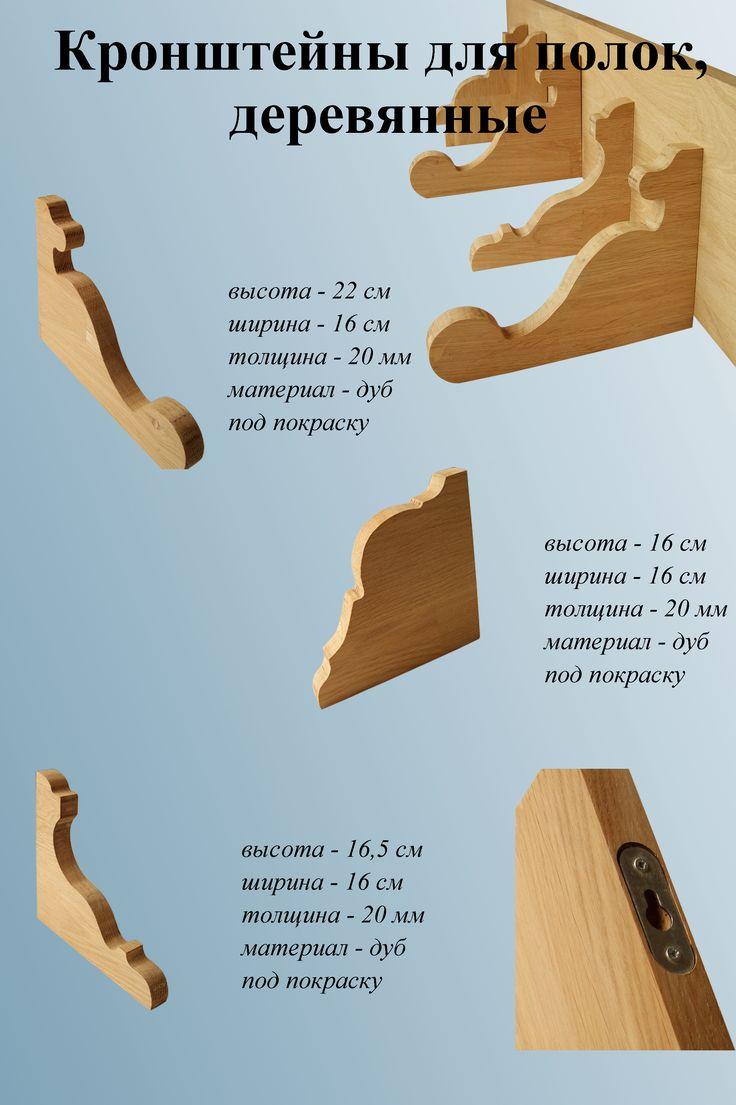 изготовление  цена 5$ http://prostiedetali.crafta.ua/