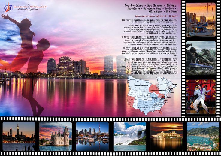 Μια εξαιρετική διαδρομή, που θα ξεκινήσει από την Καλιφόρνια και ταξιδεύοντας σας μέχρι και τις εξωτικές Μπαχάμες, θα σας φέρει στην χιλιοτραγουδισμένη πόλη της Νέας Υόρκης.